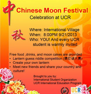 Moon Festival at UCR IV